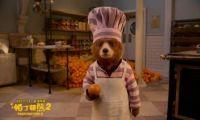 《帕丁顿熊3》正在开发  前两部导演保罗·金不执导只参与制作