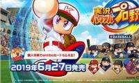 日本人气游戏《实况力量职业棒球》宣布网络动画化