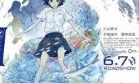 日本殿堂级阵容打造的动漫电影 上线了!