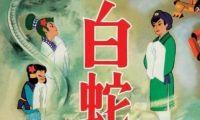日本动画大师大冢康生去世 曾参与创作《鲁邦三世》《白蛇传》
