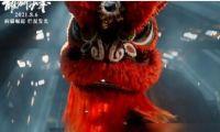 国产动画电影《雄狮少年》发布预告片并定于八月六日全国上映