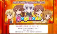 短篇动画《Kaginado》将于10月播出