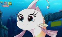 儿童动画电影《西游鱼之海底大冒险》打造难忘的欢乐童年!