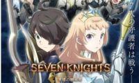 游改TV动画《七骑士》最新PV公开 多名追加角色登场