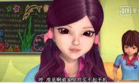 动画片《精灵梦叶罗丽》被指存在成人化内容惹争议