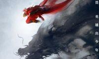 国产动画《济公之降龙降世》宣布定档7月16日