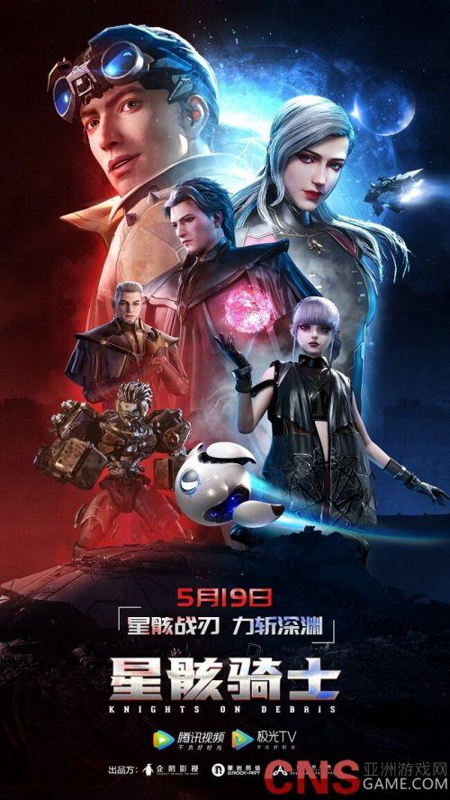 http://upload.acgjie.com/2021/0625/1624590172532.jpg