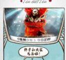 国产动画电影《雄狮少年》官方宣布改档