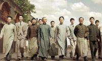 电影《1921》联动40名国漫人物为建党百年献礼