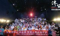 国产动画电影《济公之降龙降世》于南昌举办主题路演