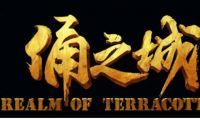 国产动漫又一力作《俑之城》于7月9日正式上映