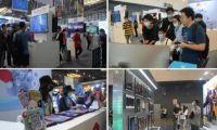 第十七届中国国际动漫游戏博览会CCG EXPO 2021开幕