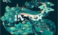 电影《白蛇2:青蛇劫起》主创揭秘制作细节IMAX助力国漫精彩加倍