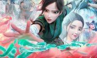 《白蛇2》视效已达国产动画巅峰水准 故事却还差口气