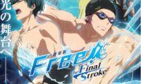 京都动画经典名作《Free!》将推新新剧场版及全新动画电影