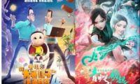 暑期档动画电影,刮着一股浓郁中国风?