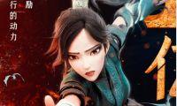 泡泡玛特投资《白蛇2》背后 国产动画的商业衍生会有新变化?