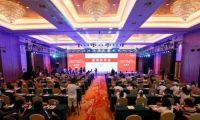 第十七届中国国际动漫节明日开幕 八大亮点等你来看
