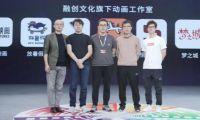 北影节举办动画电影论坛,日本专家预测中国市场份额将赶超美国