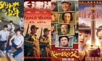 《长津湖》领跑 动画电影内卷 今年国庆档会创纪录吗?