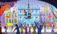 动画电影《蜜熊的音乐奇旅》发布一组场景设计图