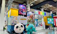 《芦荡奇遇记》发行签约仪式在中国国际动漫节江苏展馆成功举办