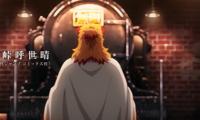 《鬼灭之刃:无限列车篇》BD第1卷发售告知CM公布