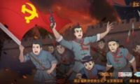 红色动漫《红色江山之黄麻烽火》媒体发布会11日在武汉举行