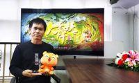 河南首部宽幕动画电影10月30日上映