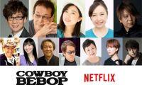 《星际牛仔》公开了日语配音声优阵容