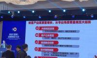 2021南京(国际)动漫创投大会在南京开幕