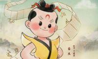 动画电影《天书奇谭》4K纪念版的角色海报公开